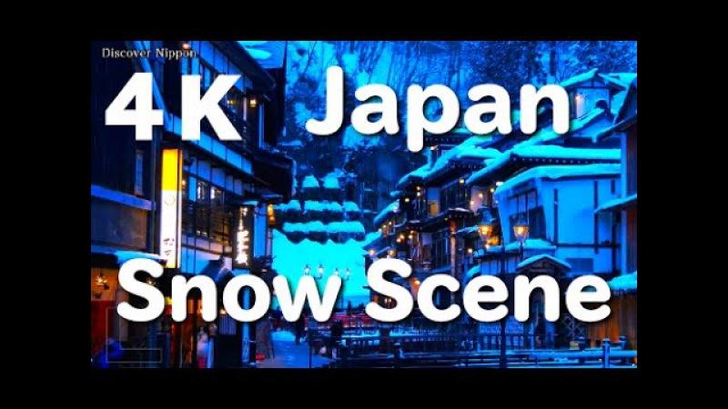 [4K ]Beautiful snow scene in Japan 日本の美しい雪景色 winter scenery,snowscapes, snow light