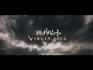 [animeopend] shingeki no bahamut virgin soul 3 op | opening [ярость бахамута непорочная душа 3 опенинг] (720p hd)