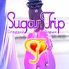 Турагентство Sugar Trip. Купить туры, авиабилеты