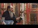 О десятой заповеди декалога Не завидуй прот Владимир Головин г Болгар