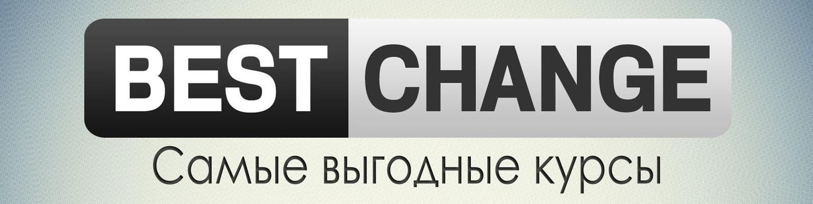 Обмен валюты в mastercard караганде рубль