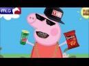 Свинка Пеппа - какая твоя любимая музыка