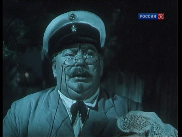 Беззаконие 1953 фильм