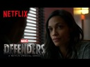 Marvel s The Defenders Claire Temple Netflix