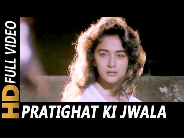 Pratighat Ki Jwala   Sapna Awasthi   Anjaam 1994 Songs   Shahrukh Khan, Madhuri Dixit, Deepak Tijori