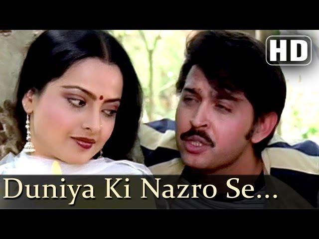 Duniya Ki Nazro Se - Rakesh Roshan - Rekha - Bahu Rani Songs - Asha Bhosle - Shailendra Singh