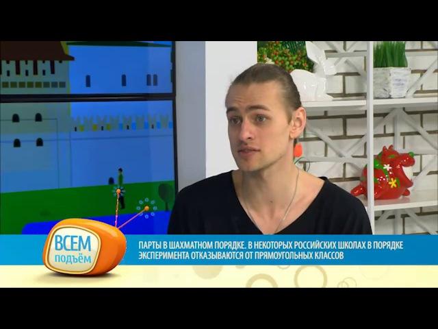 Эфир передачи Всем Поъём, Алекша Нович об автостопе