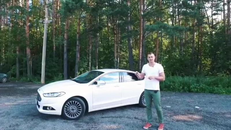 Ford Mondeo ТЕСТ ДРАЙВ 240ЛС 0 200 vs Skoda
