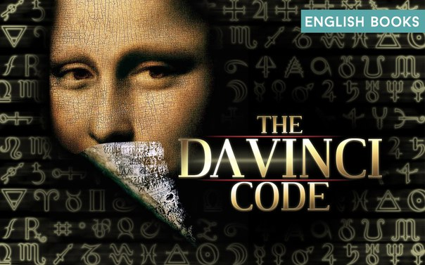 The Da Vinci Code  A Novel - Dan Brown
