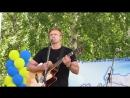 Сергей Тимошенко – Ванька