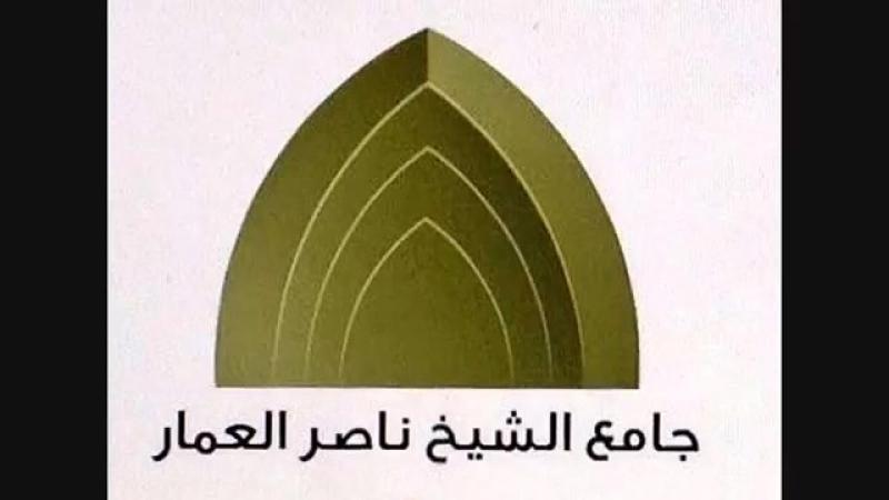 تلاوة حسناء من صلاة العشاء للقارئ الحارث الصالح لما تيسر من سورة الإسراء يوم الأربعاء 2-8-1439