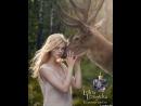 LOLITA LEMPICKA - Le Premier Parfum