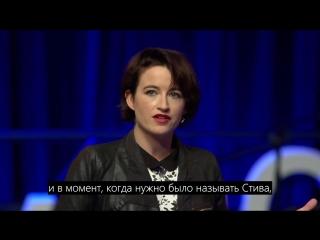 Как это - быть заикающимся Меган Вашингтон, TED (RUS)