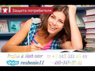 Метод введения дополнительного аргумента в тригонометрических уравнениях
