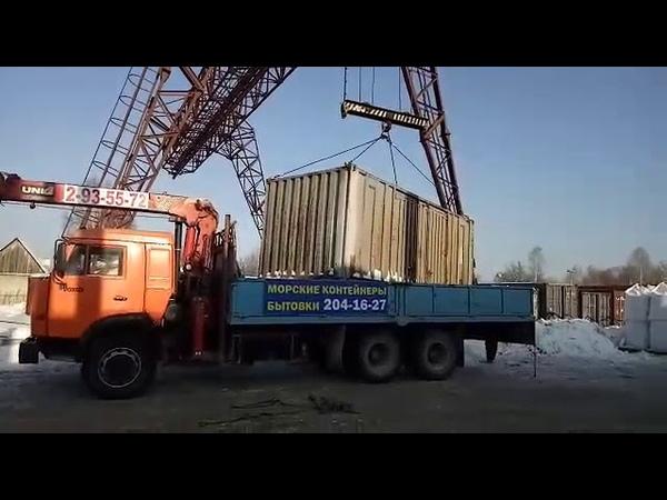 Погрузка контейнера на терминале Пермь ул Ново Гайвинская 102