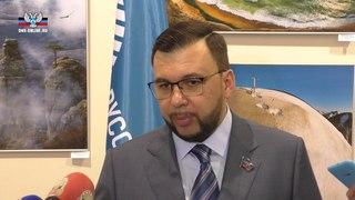 Представители ДНР предлагают организовать разведение сил и средств на участке ДФС