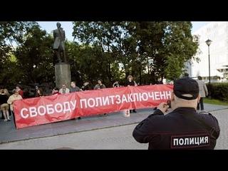 Политическая неволя. Что мешает России и Украине совершить обмен заключенными