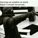 Фотоальбом Богдана Хабибова