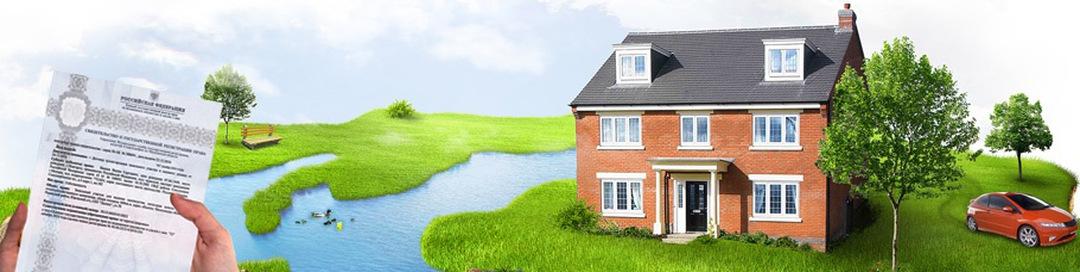 граждане использующие жилое строение и земельный участок