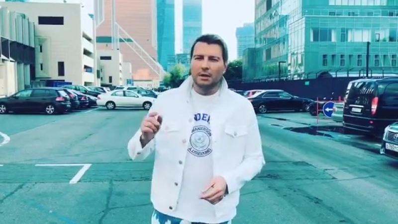 Николай Басков записал видео отзыв о монете Кэшбери- CashberyCoin 🔥 RISEinvest