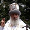 РДЦ - Русская Древлеправославная Церковь