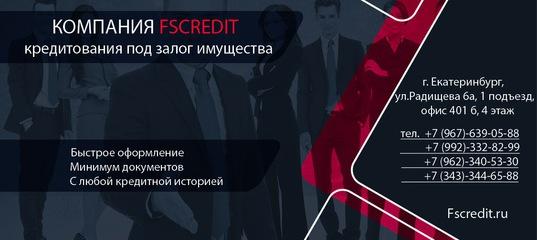 Кредит наличными во всех банках официально