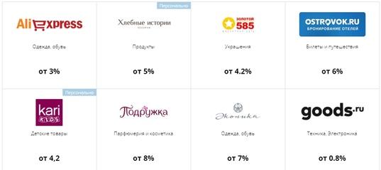партнеры карты польза хоум кредит банк потребительский кредит в ренессанс банке условия калькулятор