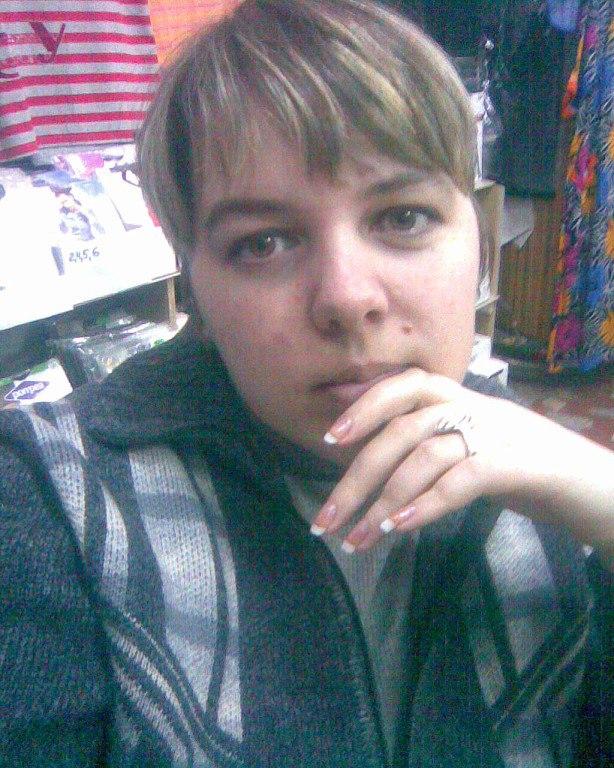 Екатерина снигиревская фото настоящее
