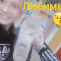 Ангелина Котова