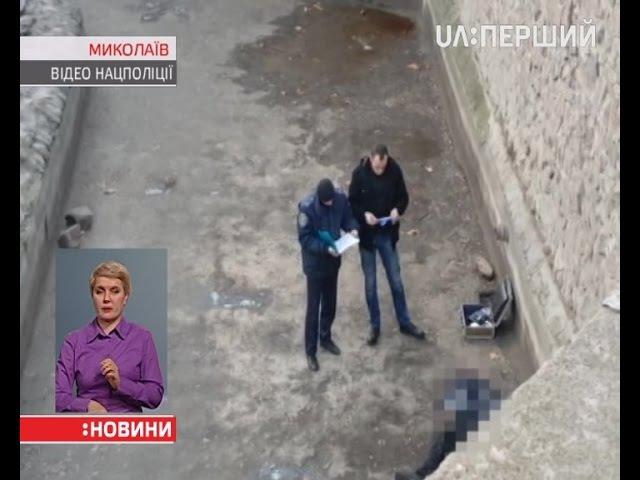 Працівник Миколаївського зоопарку плигнув у клітку з хижаками і загинув