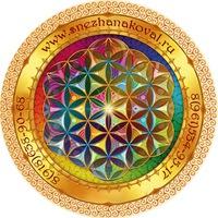 """Логотип Центр самопознания и творчества """"САТИ"""""""