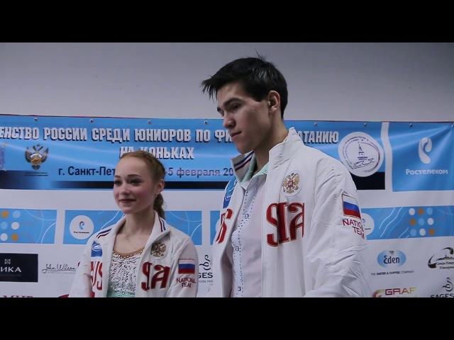Алина УСТИМКИНА / Никита ВОЛОДИН | Первенство России 2017, интервью после ПП