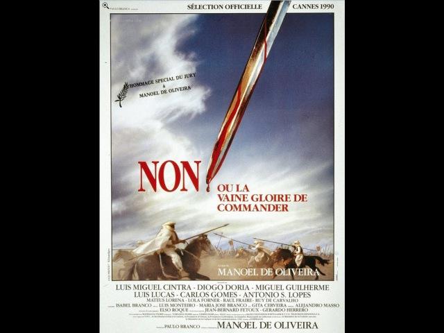 'Non' ou A Vã Glória de Mandar Full Movie English Subtitles