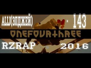 Премьера! Allj(Элджей) - 143 (#RZRAP2016)