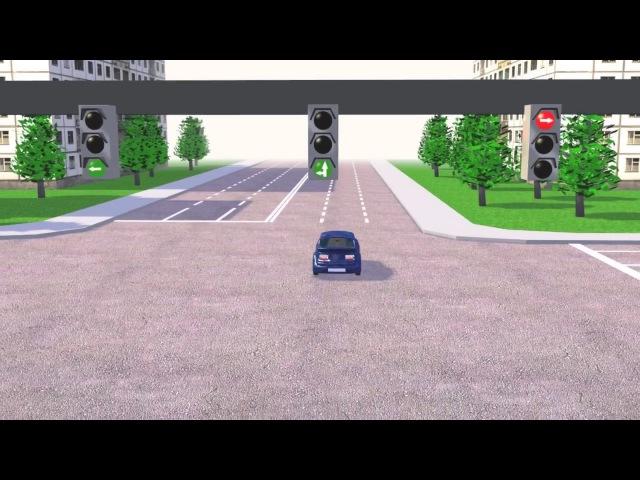 Урок 6 2 Сигналы светофоров Как читать сигналы светофоров