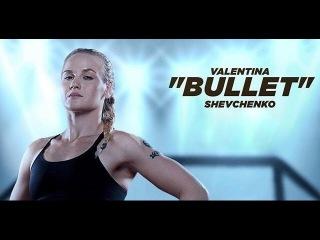 "VALENTINA ""BULLET"" SHEVCHENKO HIGHLIGHTS 2016//ВАЛЕНТИНА ШЕВЧЕНКО HD"
