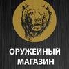 Оружие Иркутск Ангарск  l  Оружие38.рф