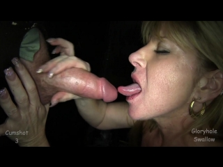 Gloryhole swallow