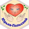 Gbuso-Vo Yuryev-Polsky-Ktsson