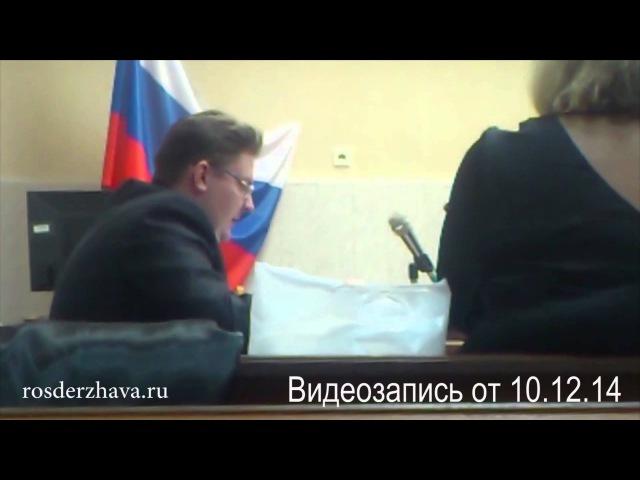 Впервые в РоссииАдвоката выкинули из суда.Полная версия.