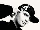 Бит бокс на Крещатике 4/ Beat box on Khreshchatyk 4