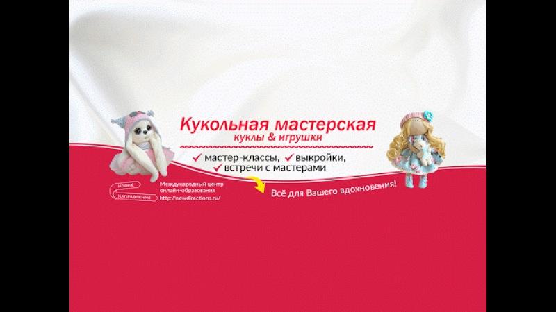 2017-март-куклы-Елена Олейник