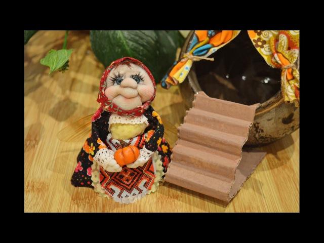 Миниатюра в чулочной технике Мушка ❀ Miniature doll made of pantyhose