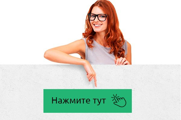 /away.php?to=http%3A%2F%2Fbastionhelp.ru