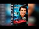 Частный детектив Магнум (1980