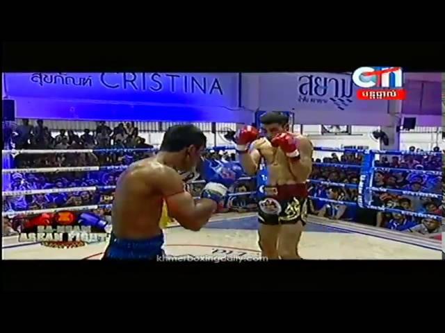 SA NGAM ASEAN Fight Stevphai Aus Vs Phong Sopheap Cambodia  23 September 2016