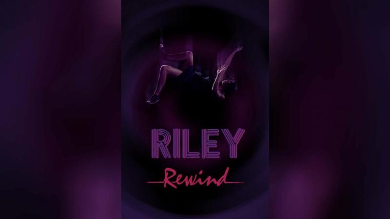 Райли на повторе (2013) | Riley Rewind