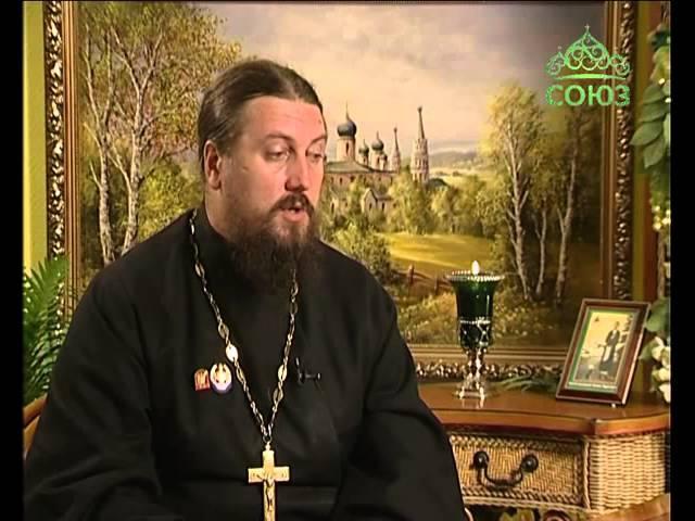 Уроки Православия. Прот. Илия Шугаев. Почему дети уходят из воскресных школ. Урок 2. 8 января 2015