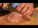 Как быстро разморозить мясо советы Артема Радучича – Все буде добре. Выпуск 1093 от 25.09.17
