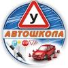 """Автошкола в Москве """"АвтоЛидер"""""""